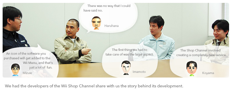 Wii-Shop-Kanal Interview.jpg